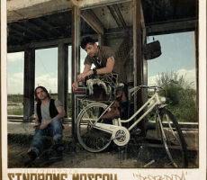Sindrome_moscow_christian_manzanelli_representante_artistico_sitio_oficial_contratar_sindrome_moscow (5)