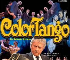 Color_tango_representante_christian_manzanelli_color_tango_contrataciones_christian_manzanelli_tango (2)